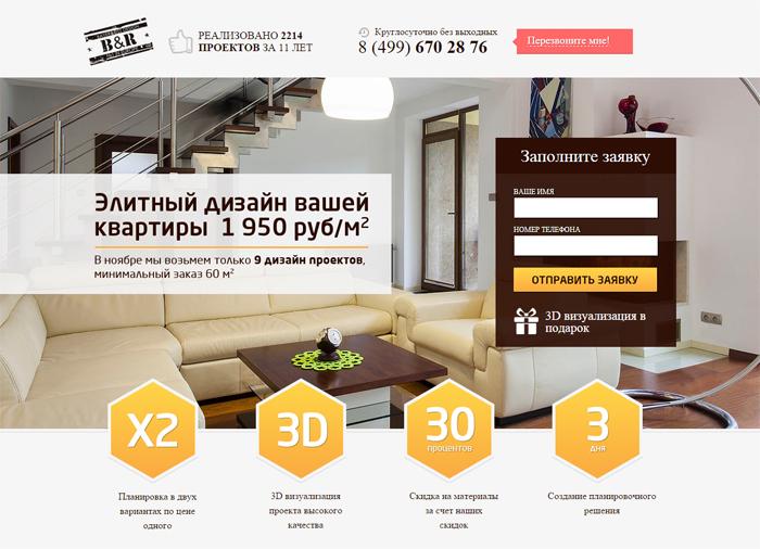 Сайты о продаже недвижимости в и иалии