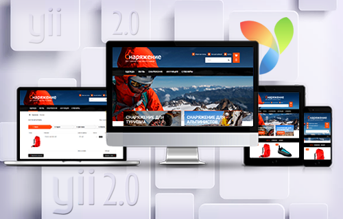 Видеокурс: разработка интернет-магазина на yii2