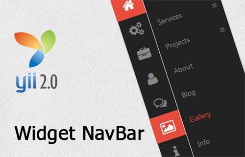 Добавить иконки в widget NavBar Yii2